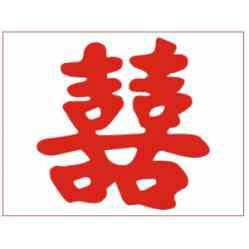 double_happiness_symbol_tra