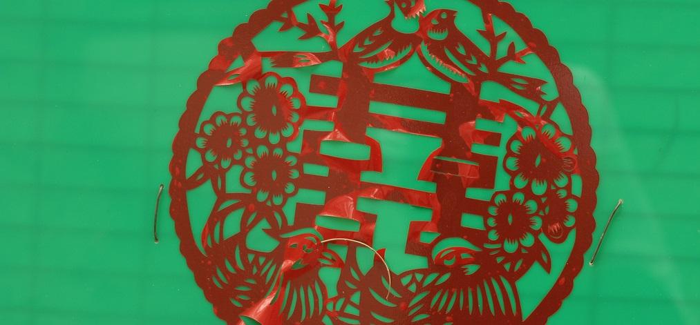 FENG SHUI simboli za LJUBAV-Kolumna u SAVRSENA.COM