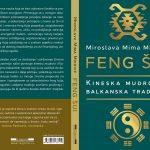 Knjiga Feng shui-kineska mudrost i balkanska tradicija+TV