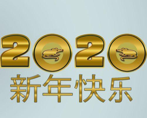 Šta nas čeka ulaskom u kinesku godinu pacova, 2020.g